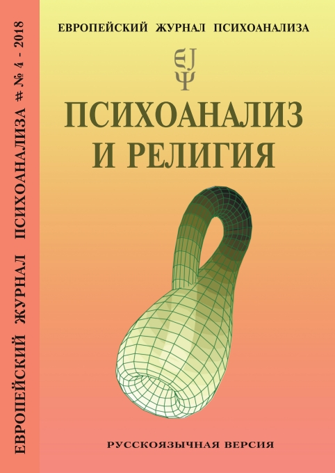 cover-ejp-russian-4_001